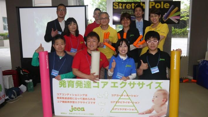 鹿児島のJCCAメンバーのみなさんと一緒にパチリ!ありがとうございました