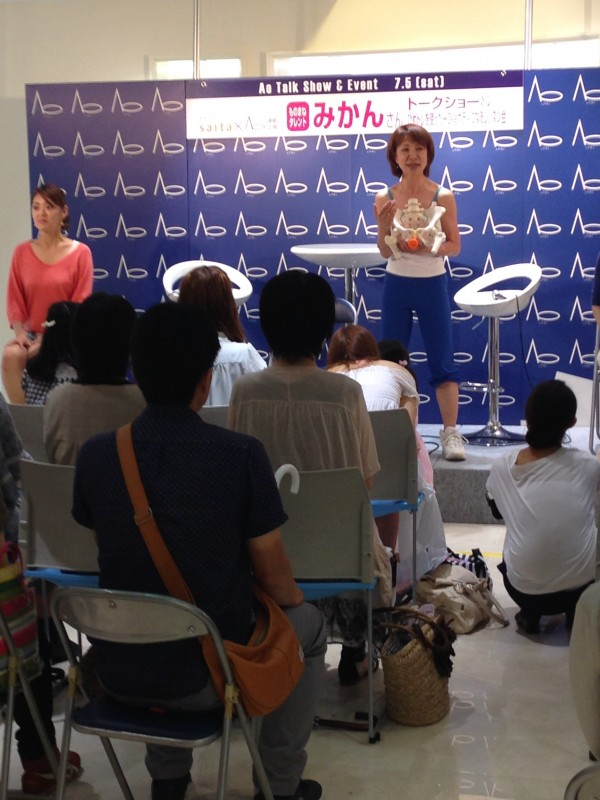 岡橋さんがひめトレと骨盤模型を手に登場!