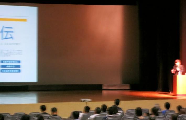 芙沙子さんの講演では貴重なお話しと子育てのヒントが語られました